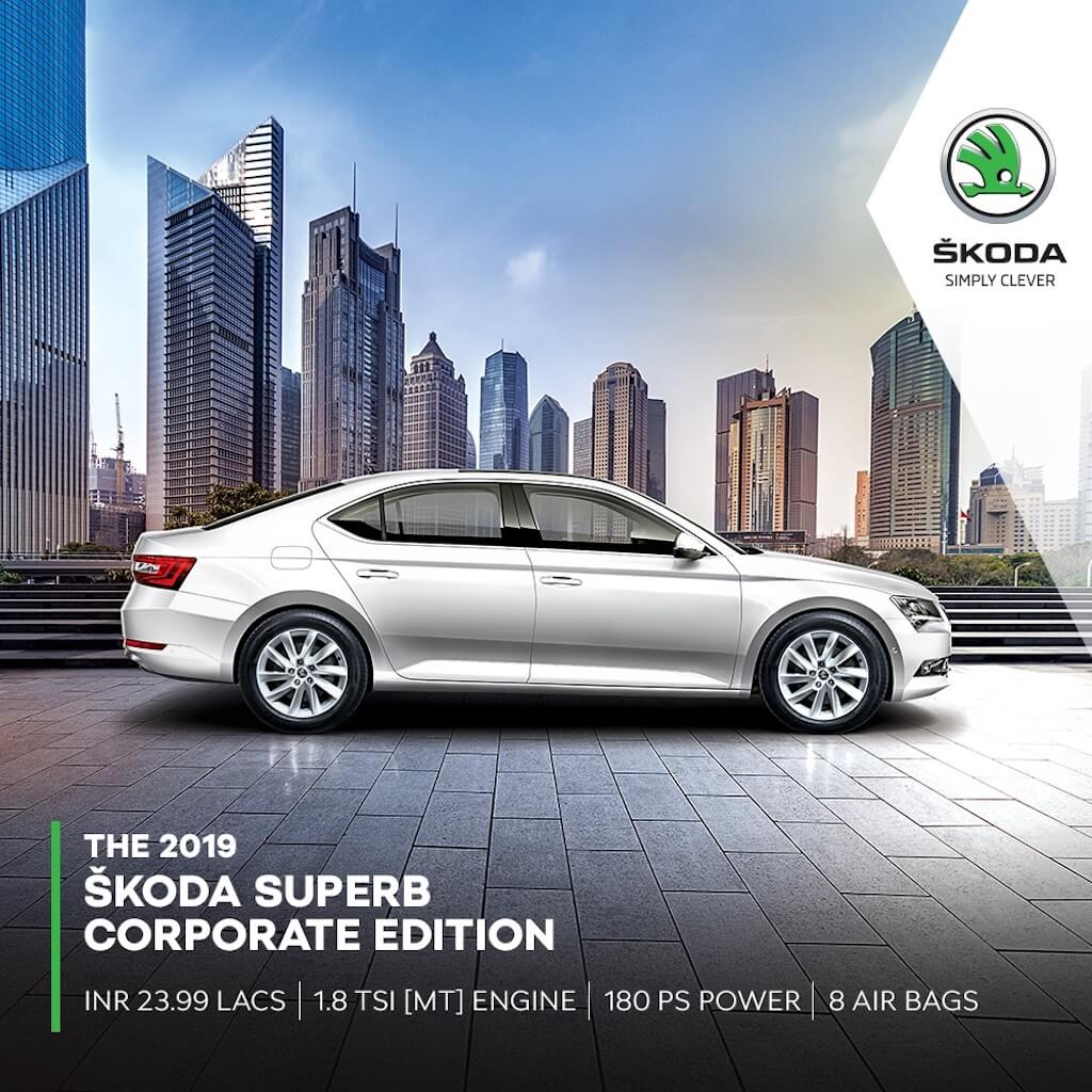Skoda Superb Corporate Edition
